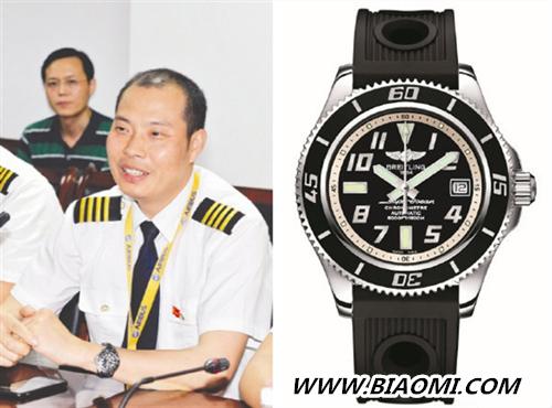 你和《中国机长》之间只差一枚腕表 为何张涵予和原型机长都爱戴这枚腕表 热点动态 第1张