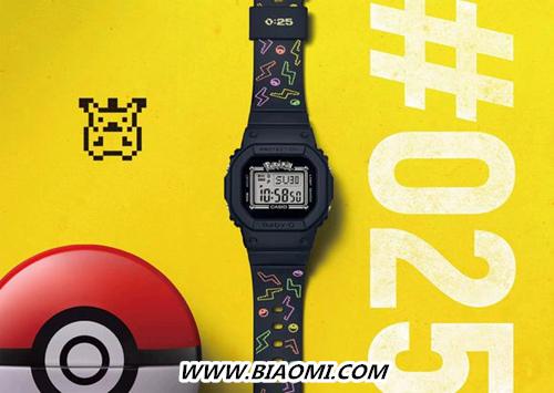 卡西欧BABY-G联名皮卡丘推出25周年限定电子手表 热点动态 第1张