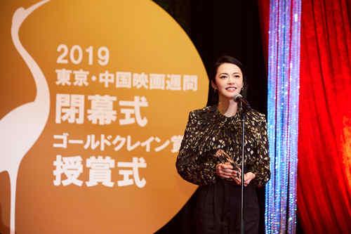 Boucheron宝诗龙助阵姚晨亮相东京中国电影周金鹤奖颁奖典礼