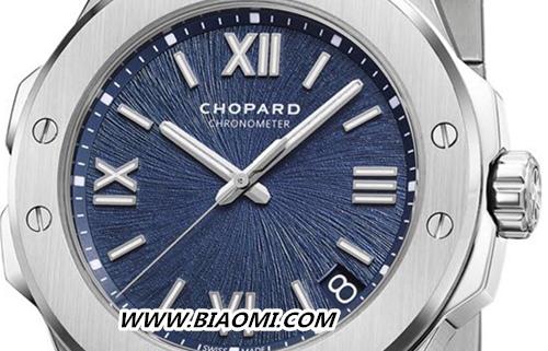 萧邦AlpineEagle系列腕表上市 品牌大使朱一龙帅气出席 名表赏析 第3张
