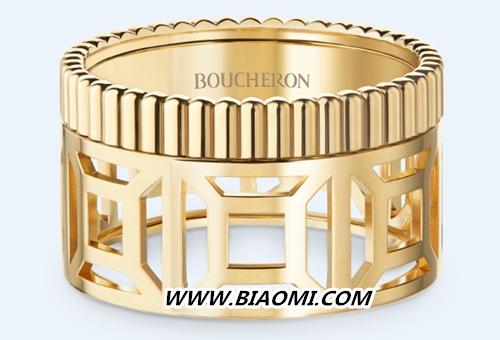 点亮节日 自由闪耀 与Boucheron宝诗龙共同迎接璀璨时光 名表赏析 第2张