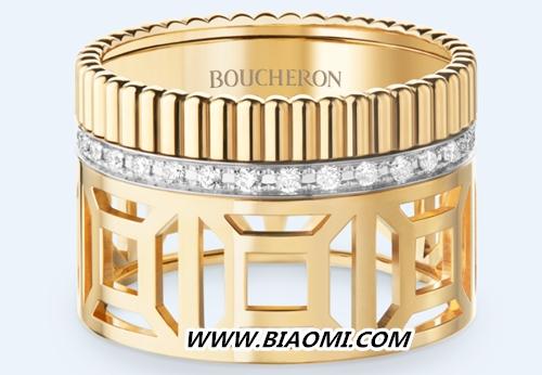 点亮节日 自由闪耀 与Boucheron宝诗龙共同迎接璀璨时光 名表赏析 第3张