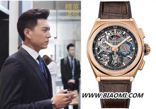 《精英律师》中靳东饰演的罗宾帅气十足 腕表也很有型 热点动态 第2张