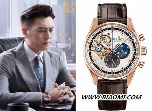 《精英律师》中靳东饰演的罗宾帅气十足 腕表也很有型 热点动态 第3张