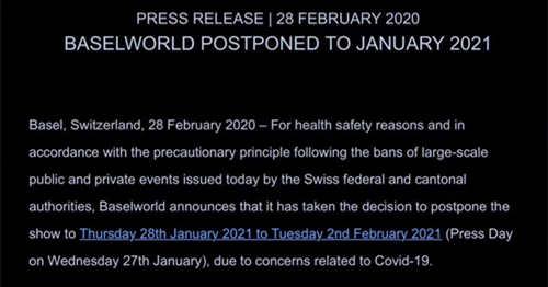 受疫情影响 2020年巴塞尔表展取消
