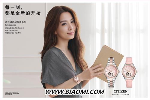 西铁城X田馥甄2020春夏广告大片 探寻女性心灵美境 热点动态 第2张