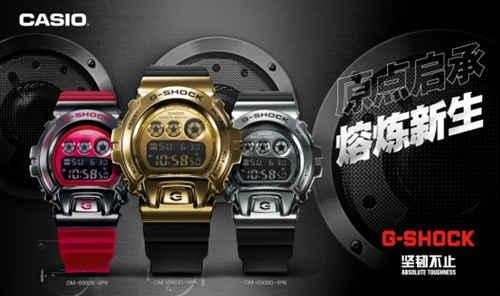 G-SHOCK推出全金属GM-6900系列 同时邀请梁靖康担任品牌形象大使