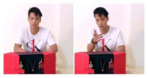 『红』流,看我『表』现 CALVIN KLEIN2020 520 臻选轻奢限定礼盒全球首发