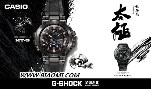 太极轮回,唯变至坚! G-SHOCK Formless 太极主题系列Design by 陈英杰(画图男) 热点动态 第1张