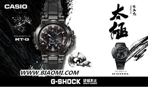 G-SHOCK中国风——太极主题系列手表 由中国90后艺术家陈英杰完成 名表赏析 第2张