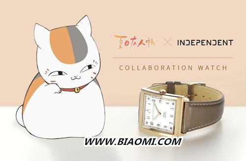 英迪派与《夏目友人帐》联动 推出猫咪老师限量腕表 热点动态 第1张