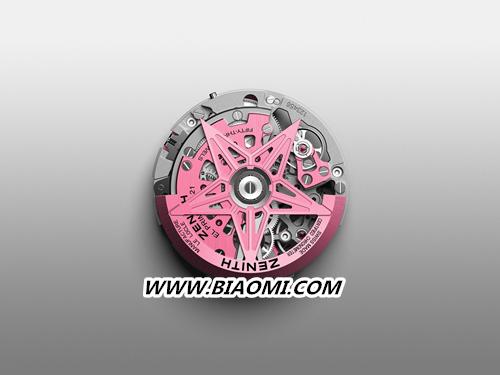 ZENITH真力时推出DEFY 21粉红腕表 致献和关爱女性 DEFY21 大飞 真力时 名表赏析  第3张