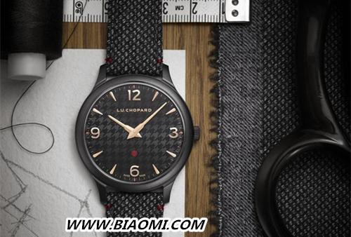 萧邦L.U.C XP Il Sarto Kiton腕表 首次与西装品牌合作的款式 名表赏析 第1张