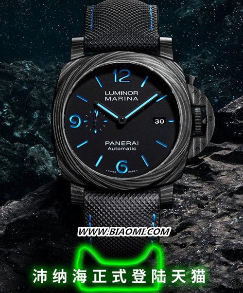 沛纳海入驻天猫 全新庐米诺系列腕表正式登陆电商平台 卢米诺 李易峰 沛纳海 名表赏析  第3张