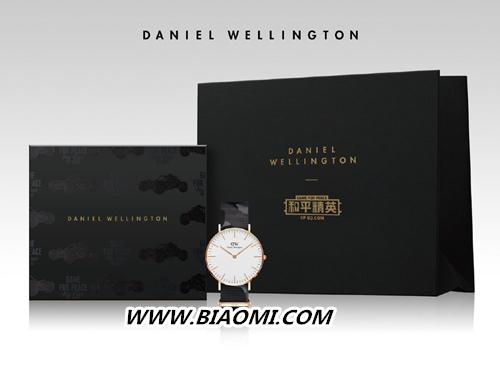 DanielWellington 与和平精英合作推出跨界限量腕表 张艺兴 鸡仔 和平精英 DW DanielWellington 热点动态  第2张