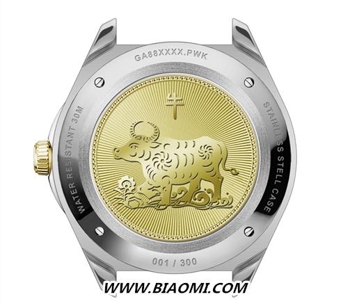 飞亚达发布祈福系列牛年生肖特别款腕表——瑞牛呈祥聚水财 祈福系列 飞亚达 热点动态  第3张